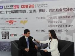 """《品质》受邀成为第二十七届""""中国制冷展""""合作媒体"""