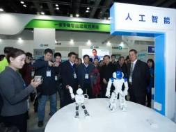 《品质》栏目助力中国国际智能建筑展览会
