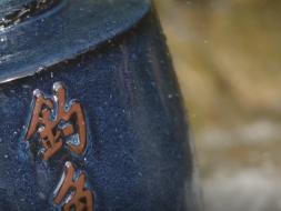 『品质』预告 |钓鱼台国宾酒:一条美酒河,一坛白酒香