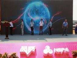 《品质》栏目走进宁波三鼎钢管工程有限公司开机仪式在宁波隆重举行!
