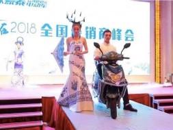 《品质》栏目走进无锡格泰车业有限公司开机仪式暨格林豪泰全国经销商峰会在江阴隆重举行!