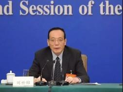 两会人物| 刘世锦:从三个方面增强民营企业的信心和预期发力点
