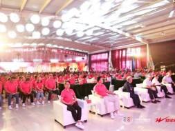中国制造强国论坛走进青岛双星名人集团圆满落幕